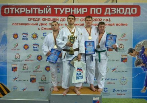 Георгий Горшков завоевал бронзовую медаль в городе Смоленске