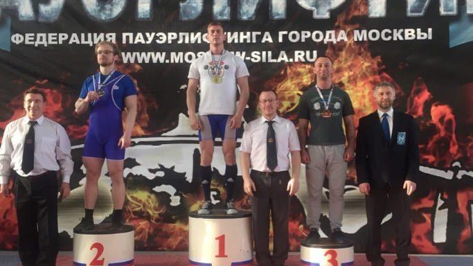 Гуржий Павел 3 место на Всероссийских соревнования по троеборью классическому Огни Москвы май 2018