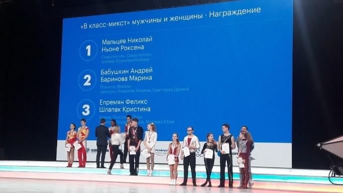Награждение Мальцева Николая и Ньоне Роксена на Кубке России по акробатическому рок-н-роллу 2018