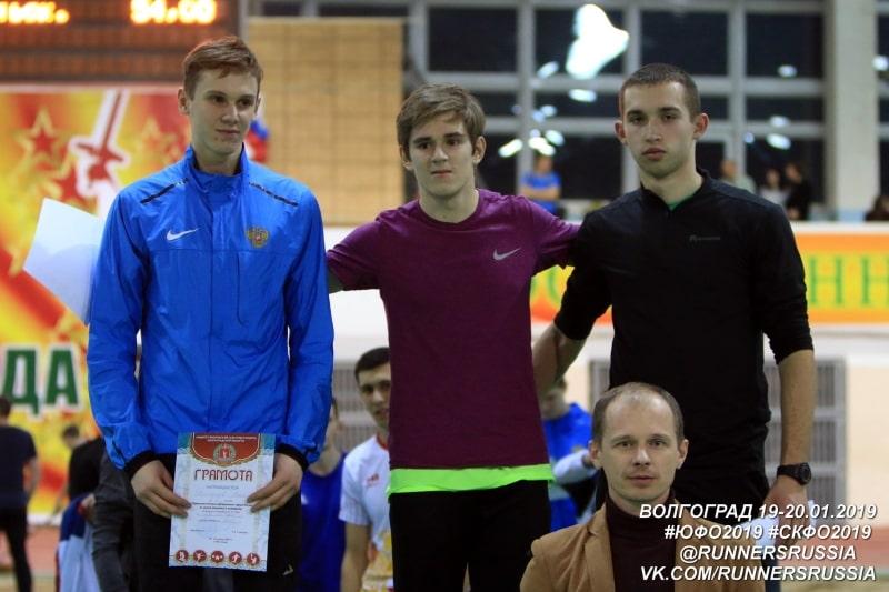 Алексей Тимофеев серебряный призер первенства России по легкой атлетике 2019 на награждении