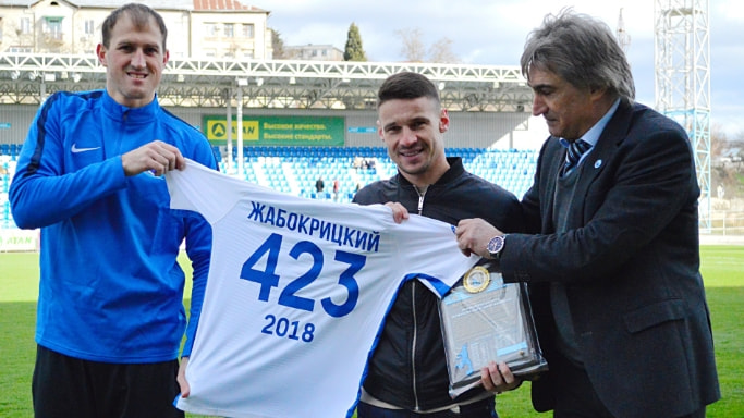 Александр Жабокрицкий официально завершил футбольную карьеру