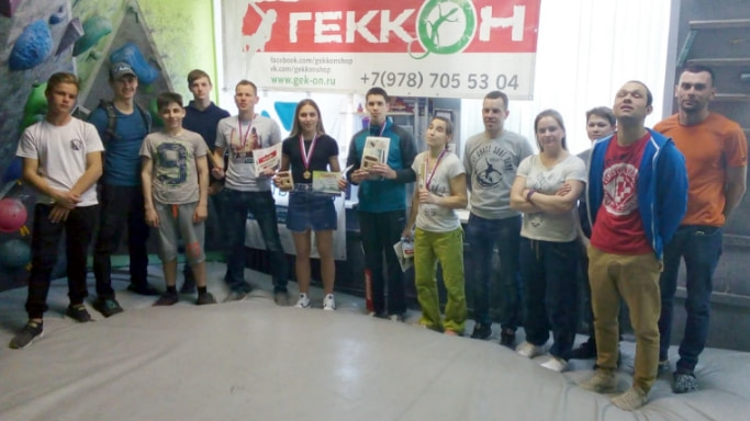 В Севастополе завершился турнир по скалолазанию в дисциплине боулдеринг
