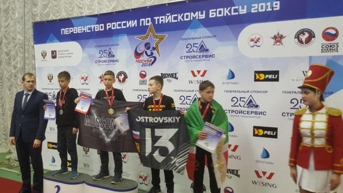 Нафгутдинов Ренат 1 место на Первенстве России по тайскому боксу
