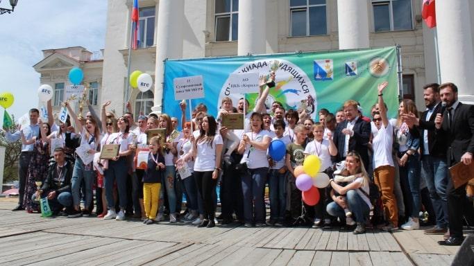 Награждение призёров Спартакиады трудящихся Севастополя - 1 мая 2019 года