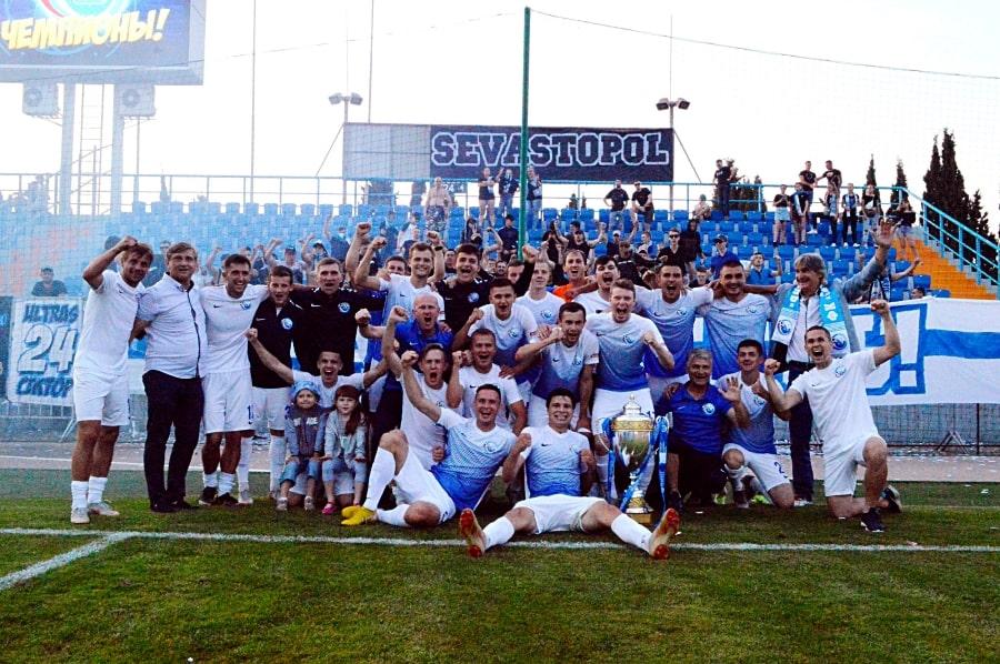 ФК Севастополь - Чемпион Премьер-лиги Крымского футбольного союза