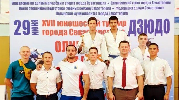 Севастопольцы победители Юношеского турнира по дзюдо Олимпийские надежды -29-06-2019