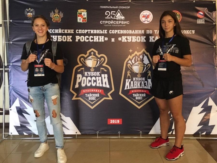 Елизавета Карфункина и Анжелика Магомаева на Кубке Кавказа по тайскому боксу - 2019