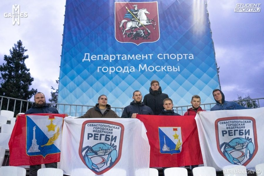 Moscow Games 2019_7