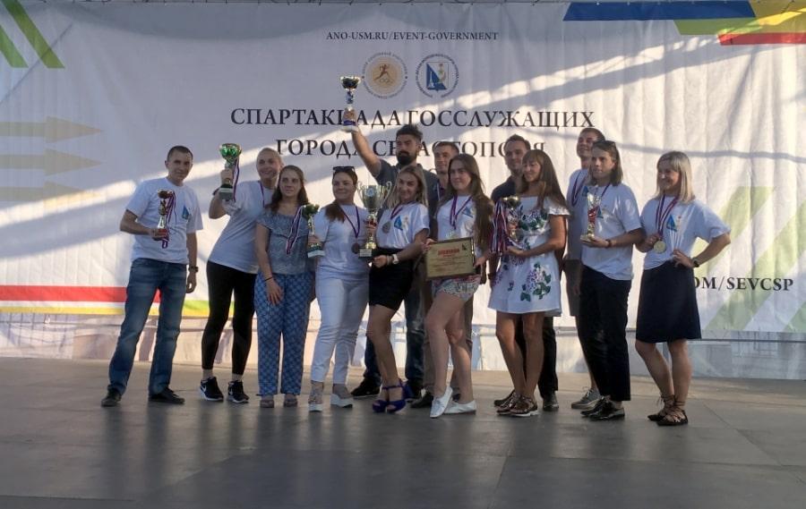 Победители Спартакиады госслужащих города Севастополя 2019