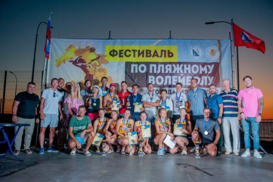 Победители фестиваля по пляжному волейболу Севастополя 2019 года
