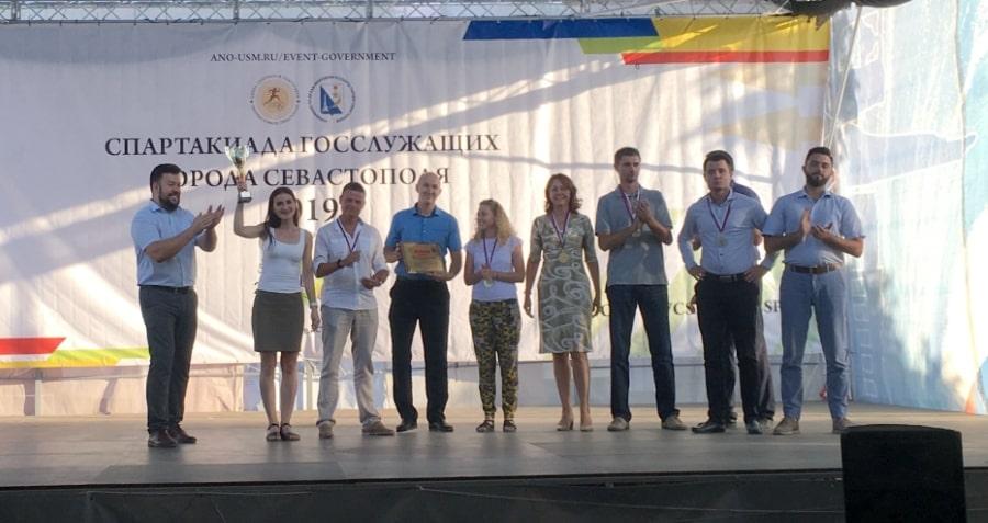 Церемония закрытия Спартакиады госслужащих города Севастополя 2019 года