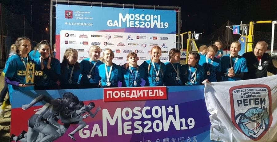 Женская сборная Севастополя по регби победитель Moscow Games 2019