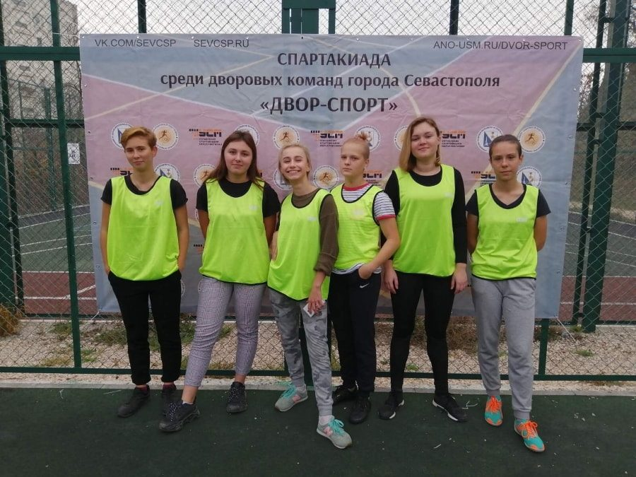 Мини-спартакиада Севастополя Двор-Спорт-2019-2 девушки _1-min