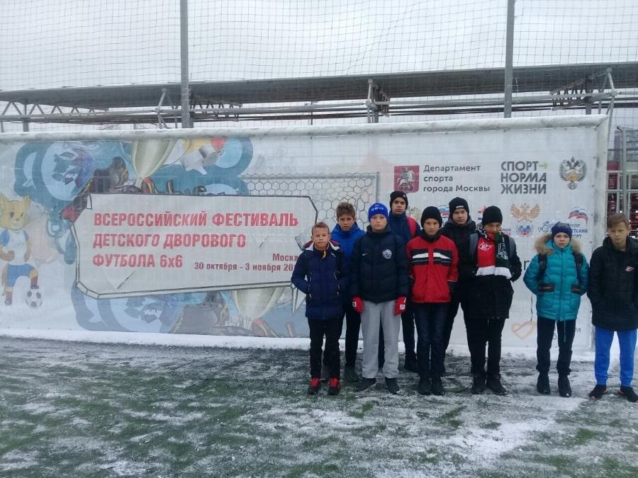 Севастопольская футбольная команда Победа в Москве - ноябрь 2019