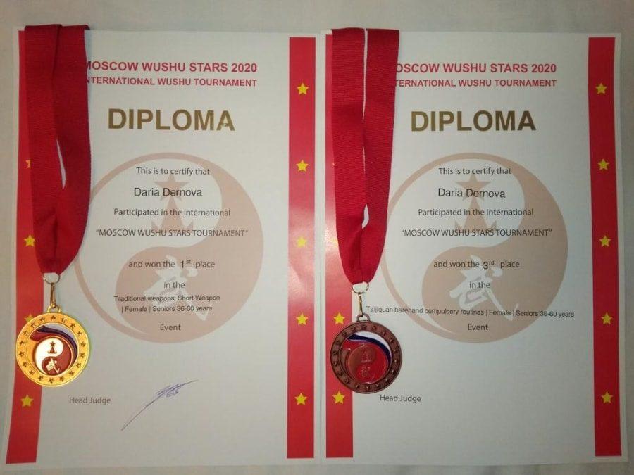 Дарья Дернова взяла золото и бронзу Международного турнира Московские звёзды ушу 2020
