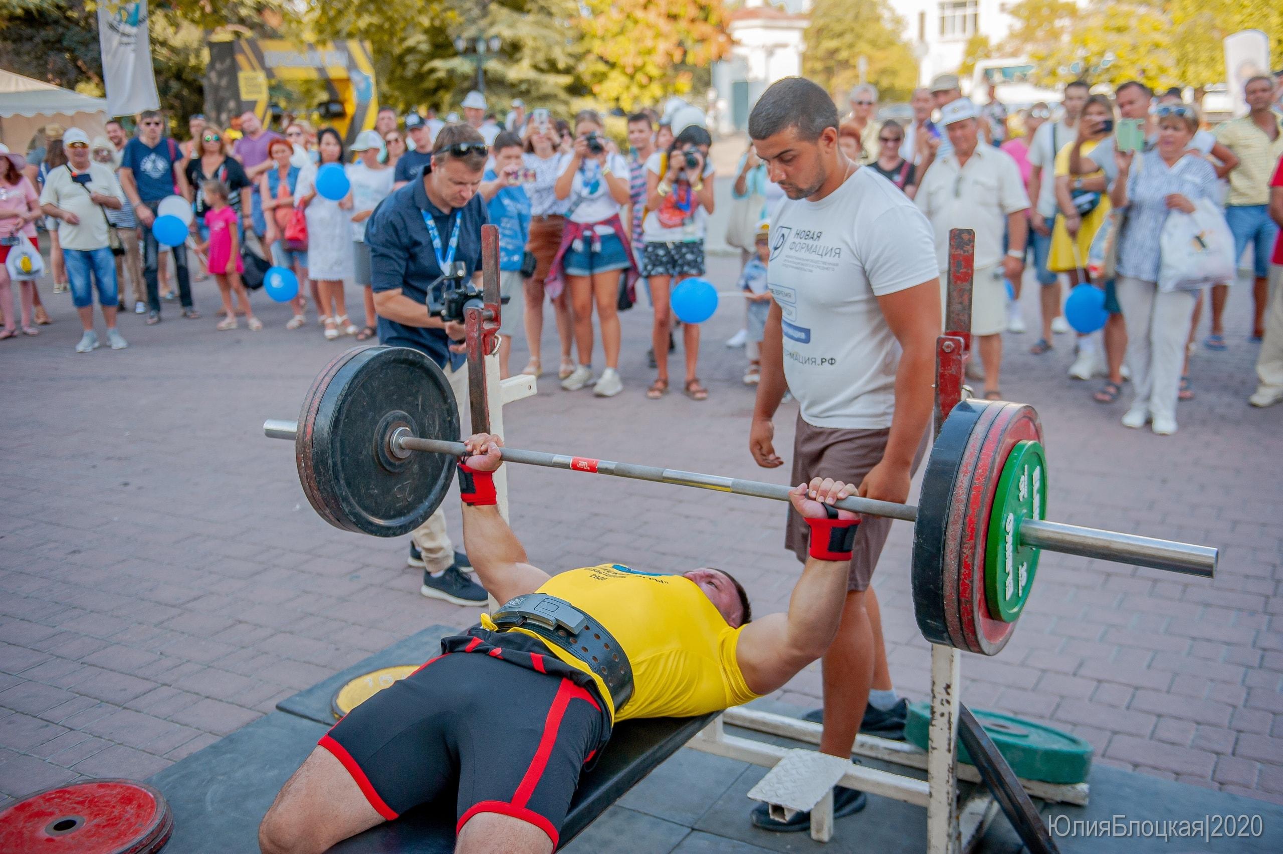 Евразийские игры 2020 года в Севастополе