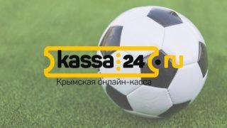 Купить билеты на футбол онлайн
