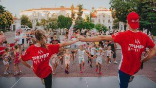 Уроки в парках Севастополя 2020