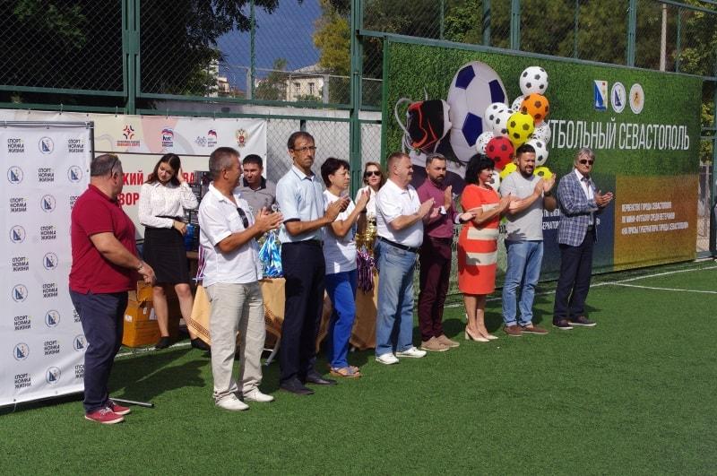 Награждение победителей футбольных турниров 2020 в Севастополе