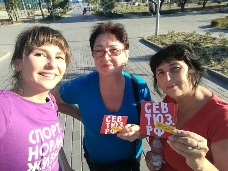 Партнёры Севастопольской зарядки СевТЮЗ подарили самым активным участникам пригласительные