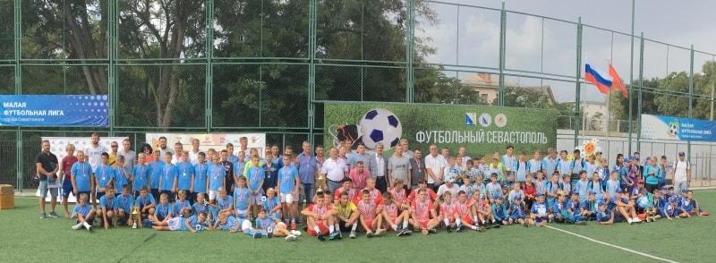 Победители футбольных турниров 2020 в Севастополе