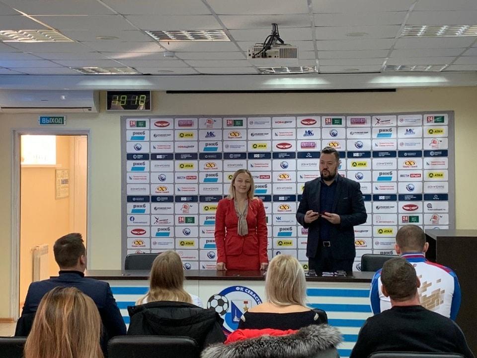 Присвоение спортивных званий спортсменам тренерам Севастополя в 2020