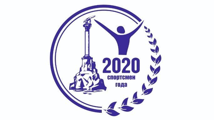 Премию «Спортсмен года» в Севастополе в этом году вручат в режиме онлайн
