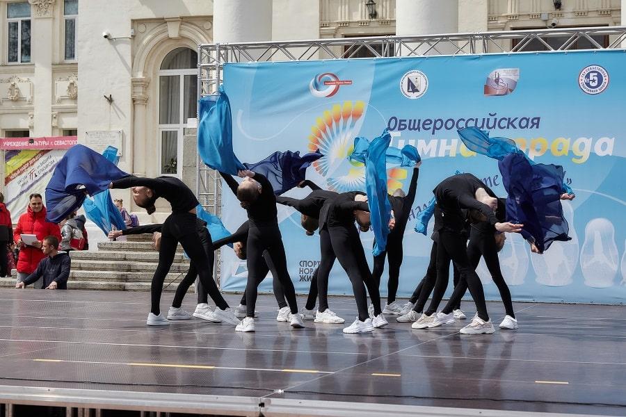 Выступление на марафоне Гимнастрада 2021 в Севастополе_6