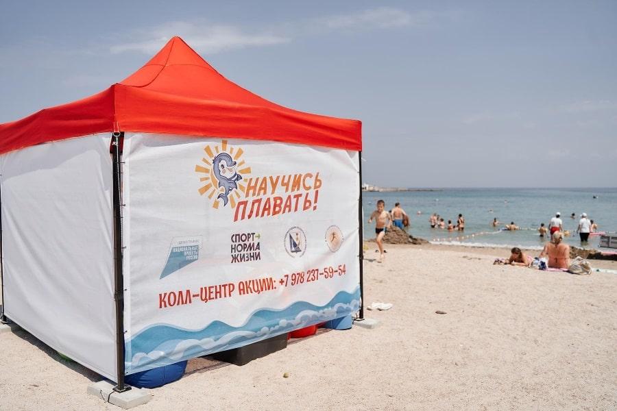 Акция Научись плавать на пляжах Севастополя